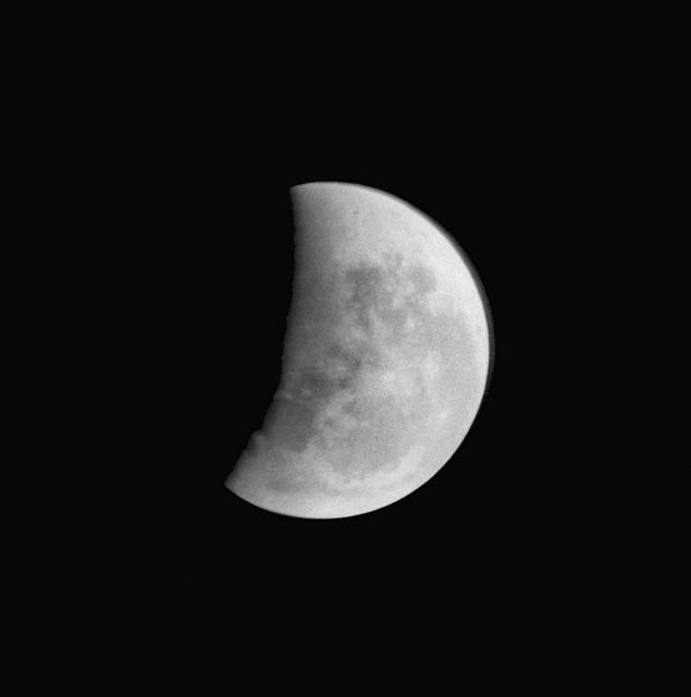 Затмение Луны в 70гг.